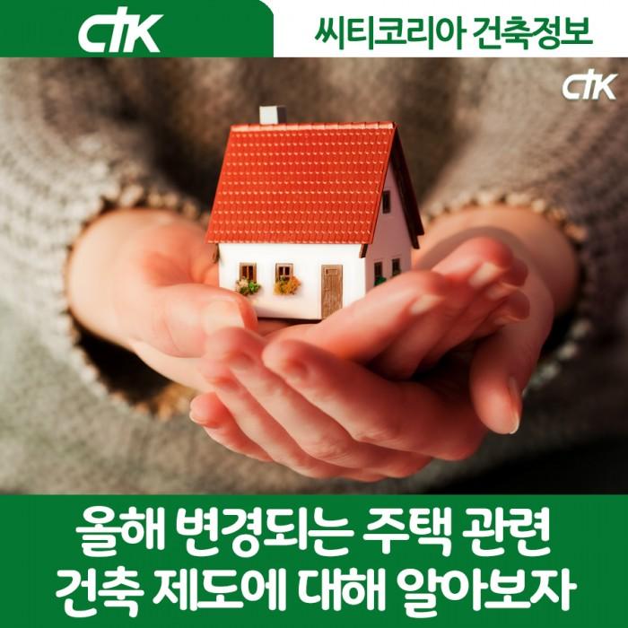 57bce8b699da01b3572a14da662649c7_1553562940_98.jpg